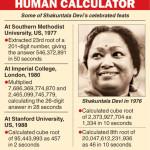 Shakuntala Devi - The Human Calculator