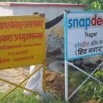 Snapdeal.com Nagar ??